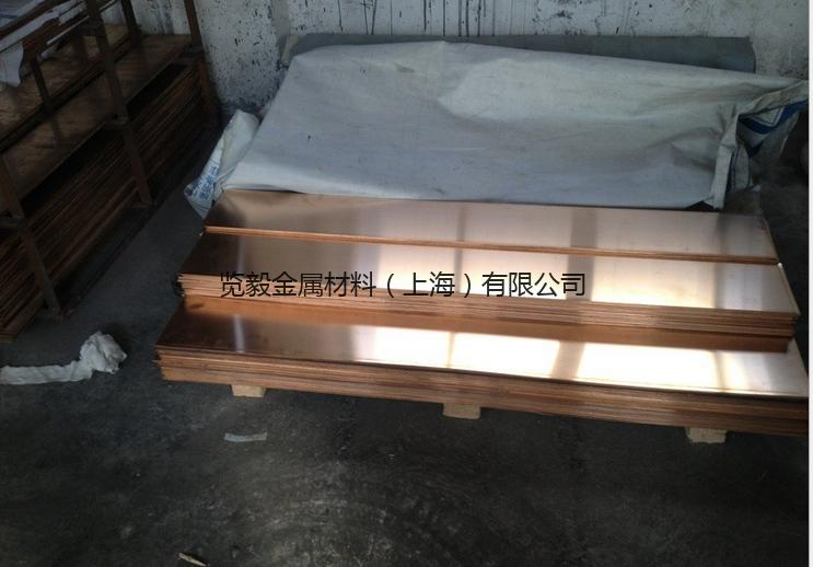 C1011无氧铜